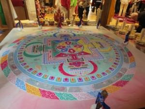 Das Kunstwerk |Mandala